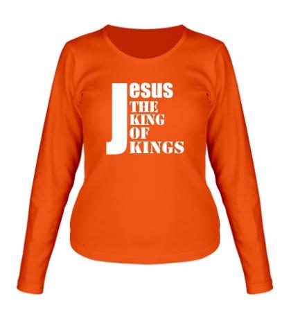 Женский лонгслив Jesus the king of kings