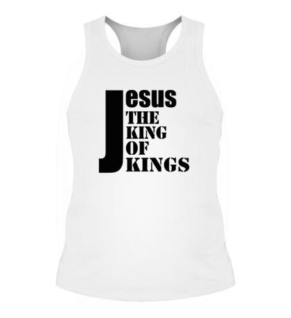 Мужская борцовка Jesus the king of kings