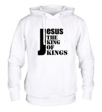 Толстовка с капюшоном Jesus the king of kings