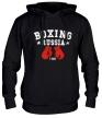 Толстовка с капюшоном «Boxing Russia Time» - Фото 1