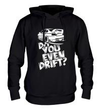 Толстовка с капюшоном Do you even drift