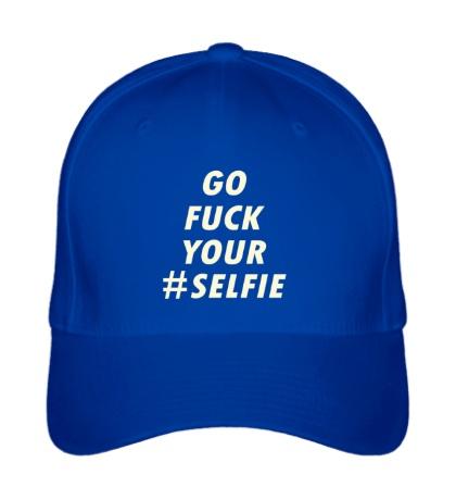 Бейсболка Go fuck your selfie