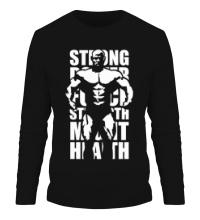 Мужской лонгслив Strong health
