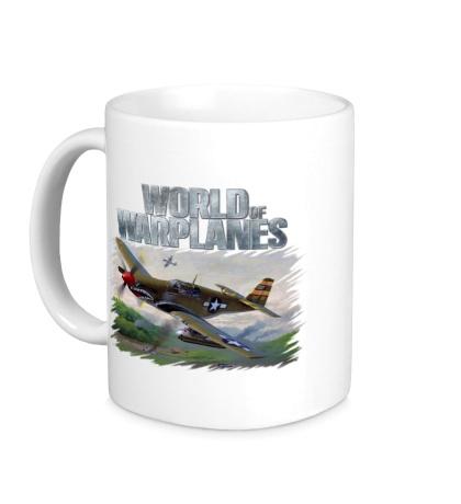 Керамическая кружка World of Warplanes