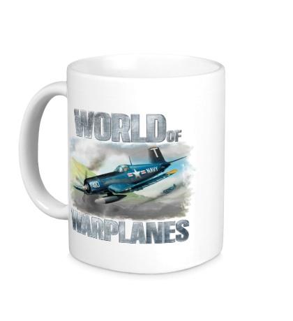 Керамическая кружка World of Warplanes Poster