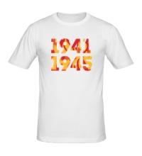 Мужская футболка 1941-1945
