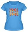 Женская футболка «1941-1945» - Фото 1