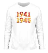 Мужской лонгслив 1941-1945