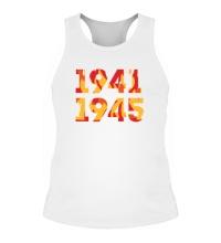 Мужская борцовка 1941-1945