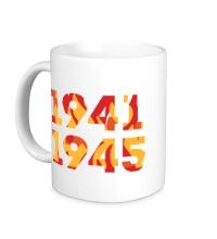 Керамическая кружка 1941-1945