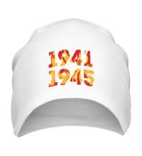 Шапка 1941-1945