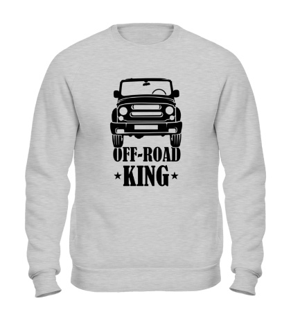 Свитшот Off-Road King