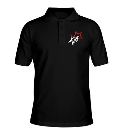 Рубашка поло Победа народа