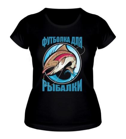 Женская футболка Для рыбалки
