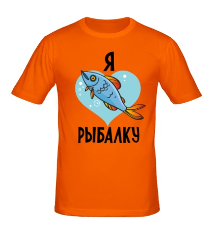 Мужская футболка Я люблю рыбалку