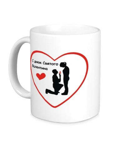 Керамическая кружка С днем Святого Валентина