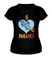 Женская футболка Я люблю рыбалку