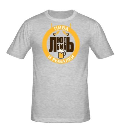 Мужская футболка Любитель пива и рыбалки