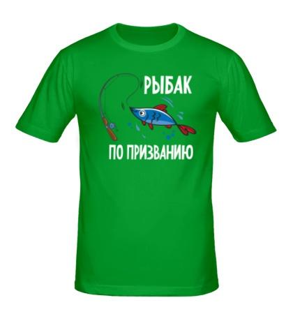 Мужская футболка Рыбак по призванию