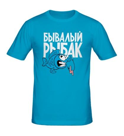 Мужская футболка Бывалый рыбак