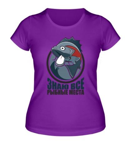 Женская футболка Знаю все рыбные места