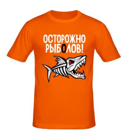 Мужская футболка Осторожно рыболов