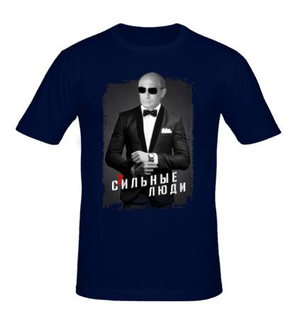 Мужская футболка Путин: стильные люди