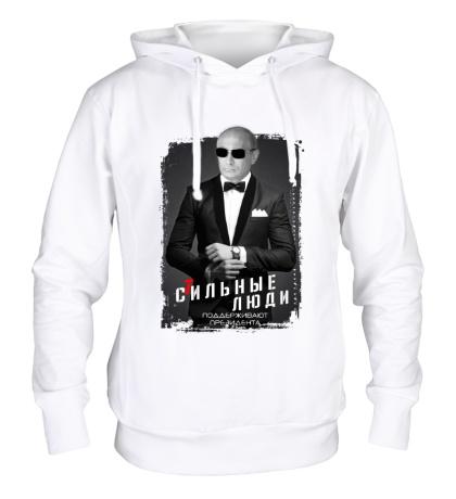 Толстовка с капюшоном Путин: стильные люди
