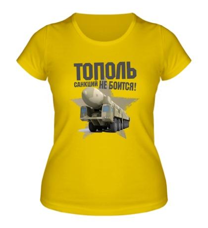 Женская футболка Тополь санкций не боится
