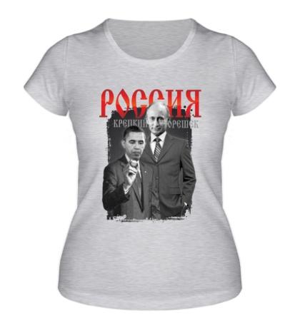 Женская футболка Россия крепкий орешек