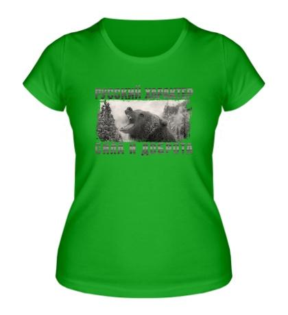 Женская футболка Русский характер