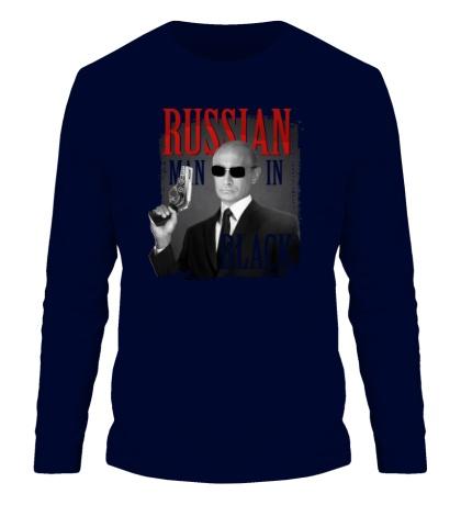 Мужской лонгслив Russian man in black