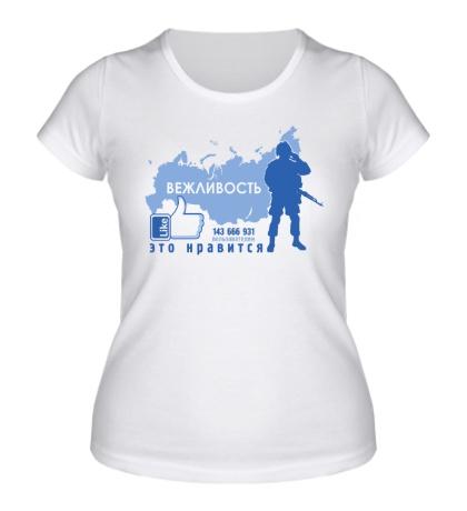 Женская футболка Вежливость это лайк