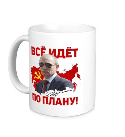 Керамическая кружка СССР: все идет по плану