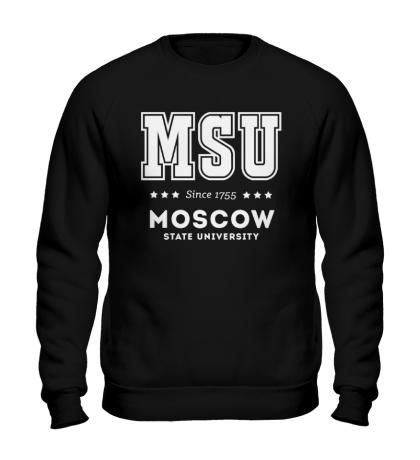Свитшот МГУ Университет