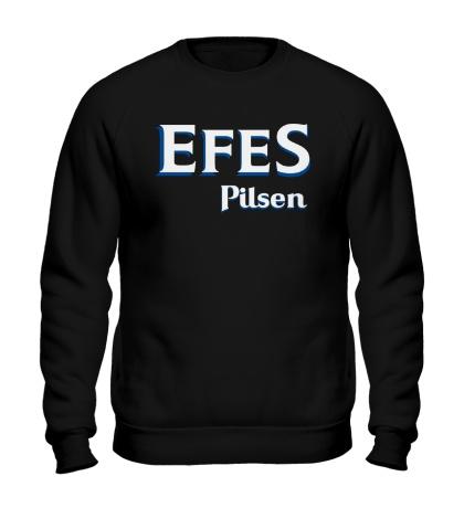 Свитшот Efes Pilsen
