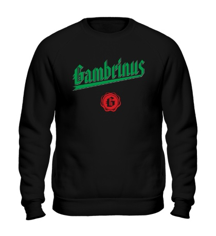 Свитшот Gambrinus Beer