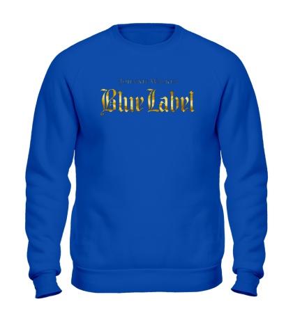 Свитшот Johnnie Walker: Blue Label