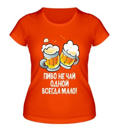 Женская футболка Пиво не чай