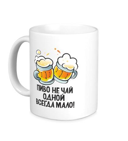 Керамическая кружка Пиво не чай