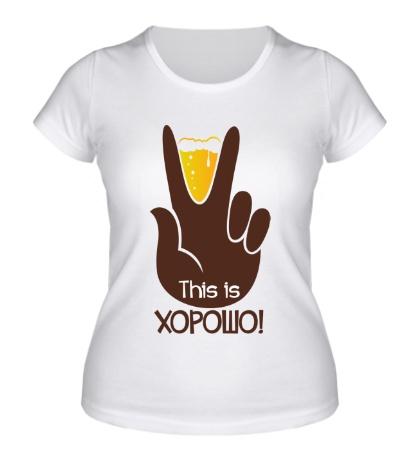 Женская футболка This is Beer