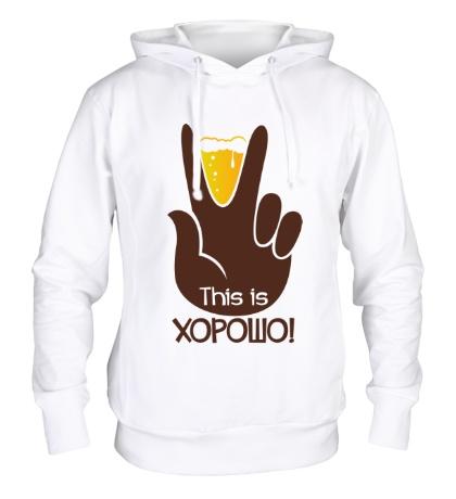 Толстовка с капюшоном This is Beer