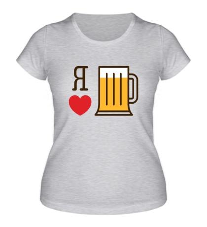 Женская футболка Я люблю пиво