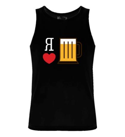 Мужская майка Я люблю пиво