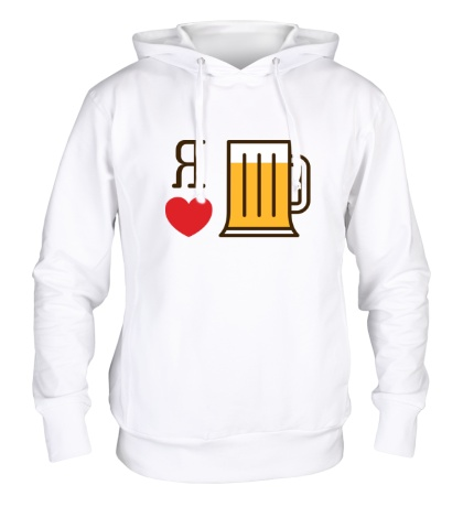 Толстовка с капюшоном Я люблю пиво