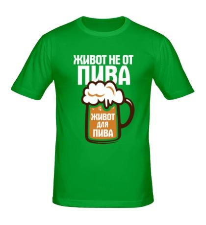 Мужская футболка Живот для пива