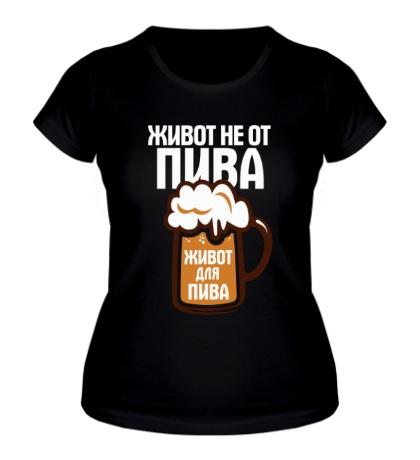 Женская футболка Живот для пива