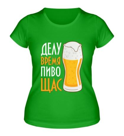 Женская футболка Делу время пиво щас