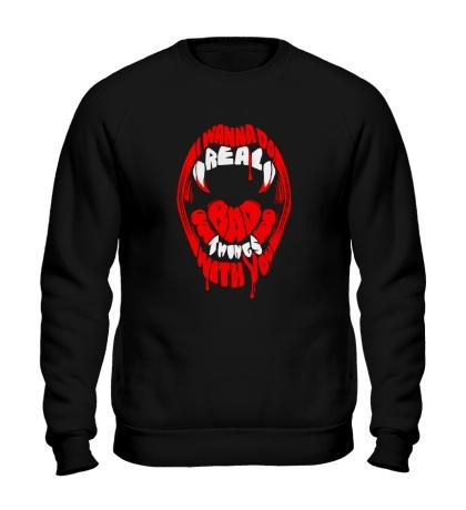 Свитшот Кровавые зубы вампира