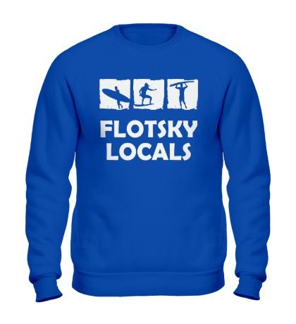 Свитшот Flotsky locals